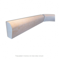 Торцевая планка из массива ольхи, ширина 120 мм